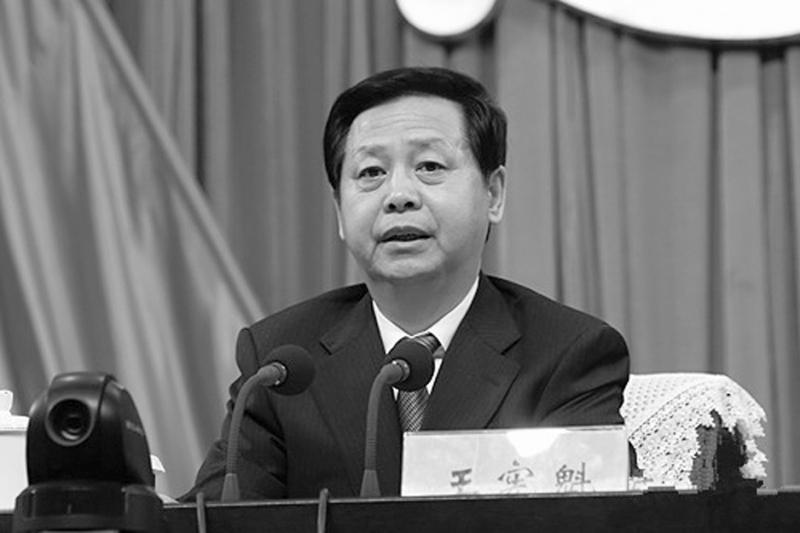陳思敏:「閃退高官」落馬 間接影響王憲魁