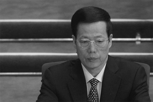 香港交易所一則股權收購公告,讓張高麗在整個會議期間遭遇了尷尬的媒體處境。(網絡圖片)