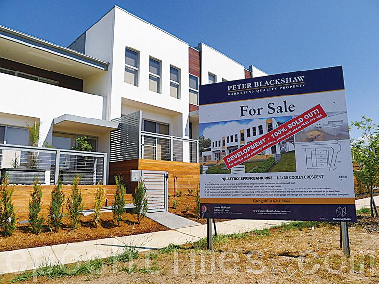 2016年澳洲地產市場異常活躍,今年房地產價格料將繼續錄得上漲。(簡沐/大紀元)