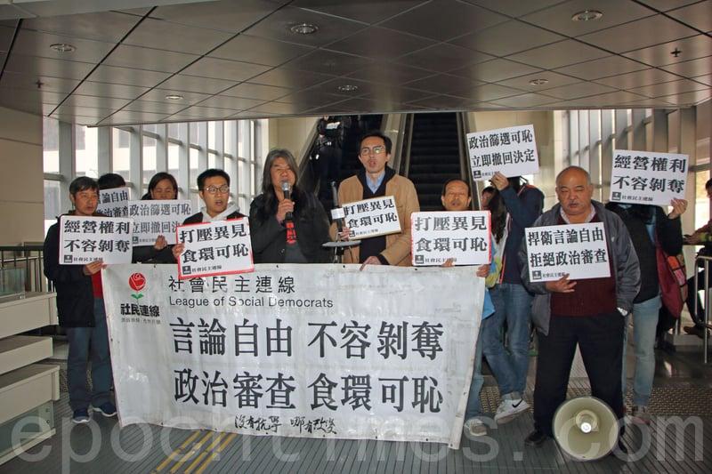 【圖片新聞】社民連抗議青政民族黨攤位被取消