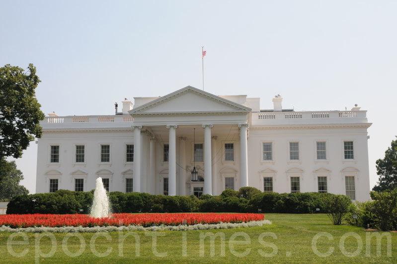 圖為美國白宮。(EET/大紀元)