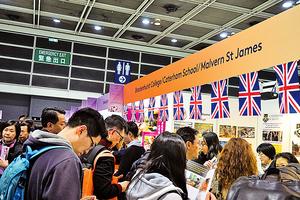港生留學英倫未受「脫歐」影響