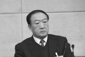 曾慶紅心腹蘇榮被判無期 曾供出數十官員