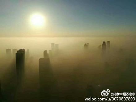2016年,大陸出現的陰霾天氣。(網絡圖片)
