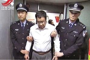 「紅通2號」李華波被判無期