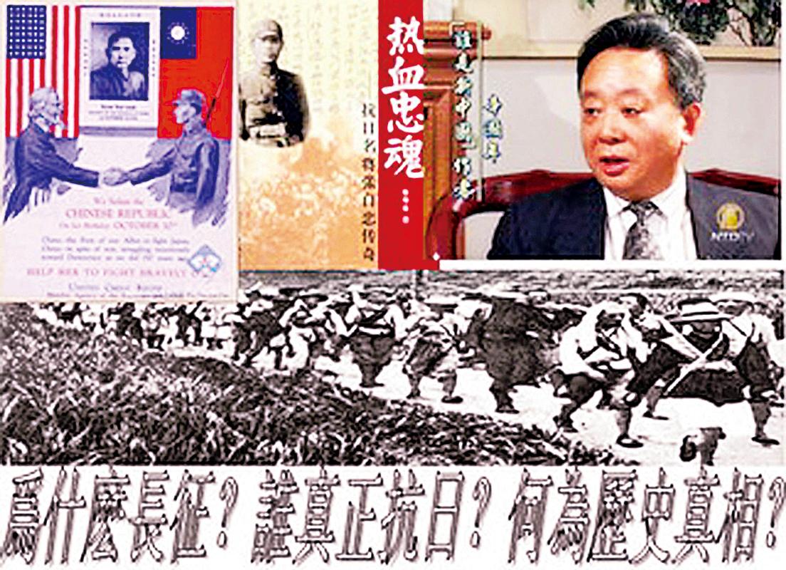 海外學者辛灝年先生用大量歷史事實說明國民黨堅持14年抗戰是血寫的事實,共產黨所宣稱的「抗戰」是墨寫的謊言。(網絡圖片)