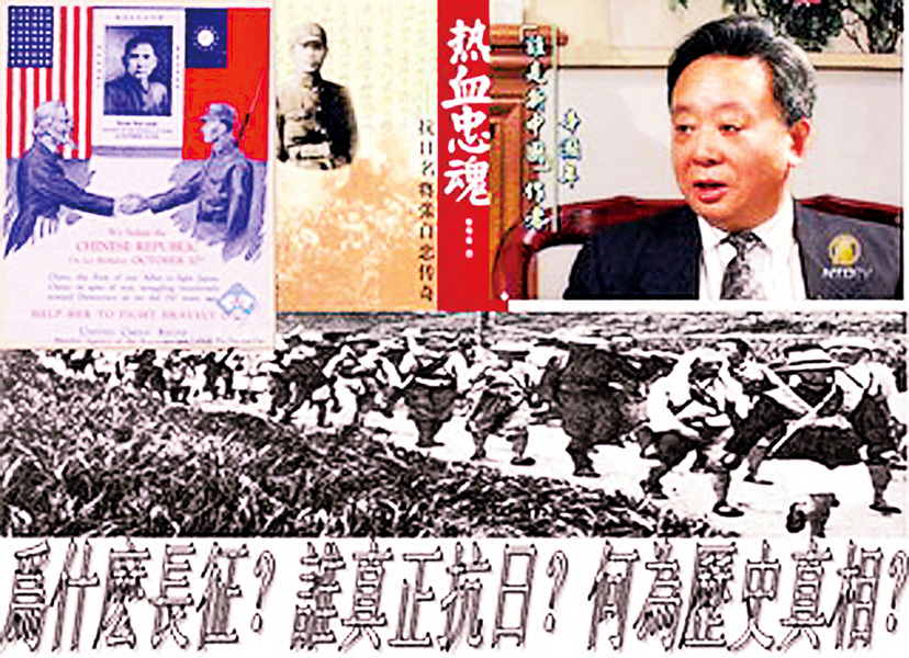 【共產黨百年真相之中共】中共長征是逃跑還是北上抗日?