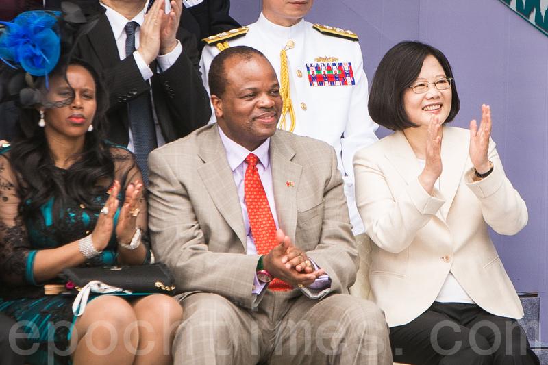 中共灑重金,挖角布基納法索與斯威士蘭2個中華民國在非洲的友邦,斯威士蘭也表示,與台灣的關係是建立在互惠利益,並非金錢。圖為中華民國第14任總統副總統就職慶祝大會2016年5月20日在總統府前廣場舉行,總統蔡英文(前右)與斯威士蘭國王恩史瓦帝三世(前中)共同欣賞表演。(陳柏州/大紀元)