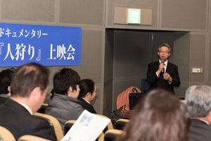 《活摘》日本上演 議員震驚願努力制止暴行