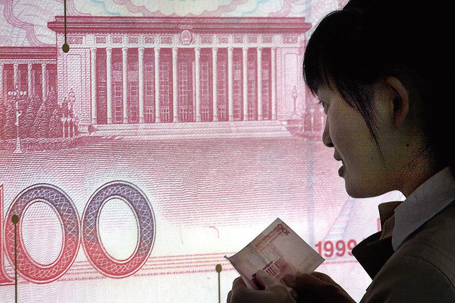 外界認為,不斷放大的金融槓桿並不能保證中共銀行向實體經濟注入多少資金,中國經濟仍不樂觀。(AFP)