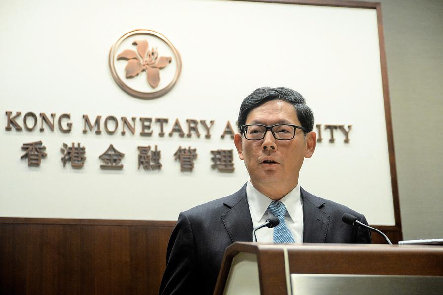 外匯基金去年賺610億