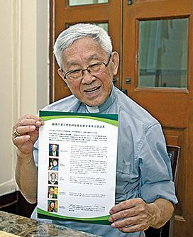 享有國際盛譽、備受港人敬重的天主教香港教區榮休主教陳日君樞機曾經在2016年到台灣欣賞神韻演出,他非常支持今次的倡議。(大紀元資料室)