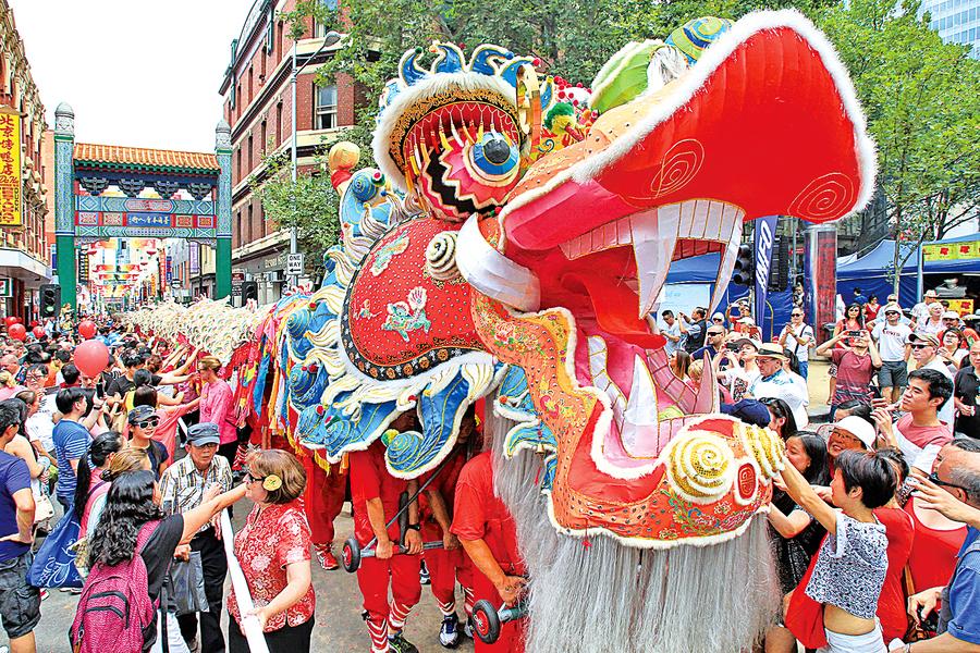 中國人逃離中國慶中國新年