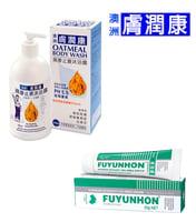 濕疹剋星!醫生推薦主婦手專用護手霜膚潤康 尿素軟膏可治療