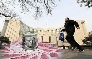 國債期貨大跌 人民幣中間價大升又大降