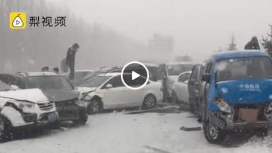 車禍現場。(視像擷圖)