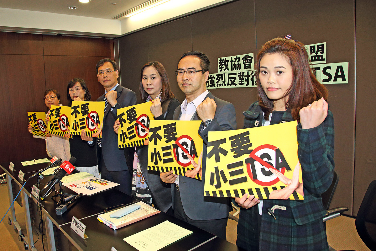 教協和家長聯盟組成「各界反對復考小三TSA大聯盟」,反對政府復考TSA,不排除發起罷考。(李逸/大紀元)