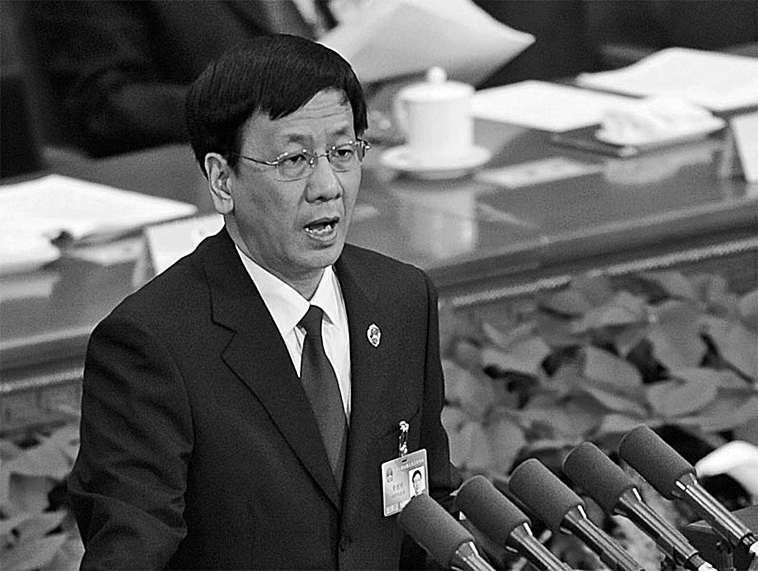 中共最高檢察院院長  曹建明