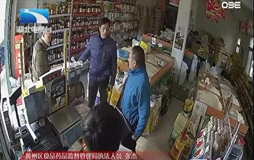 面對商戶的質疑,食品藥品監督執法人員竟語出驚人:「我就是搶劫,我是依法搶劫!」(視像擷圖)
