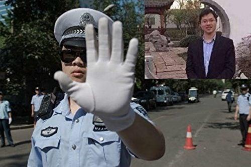 北京市豐台區檢察院對五名涉案警務人員玩忽職守案作出不起訴決定。(合成圖片)