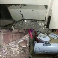 四川宜賓除夕夜4.9級地震 民眾:心發慌