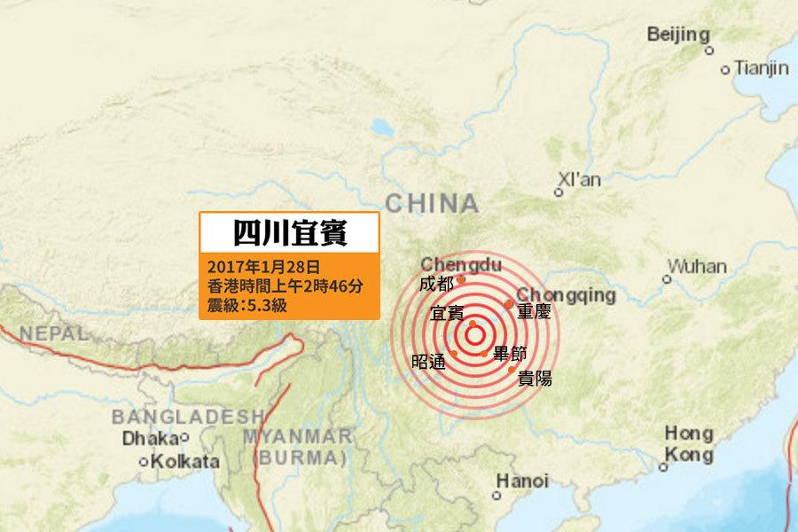 美國地質調查局(USGS)在本港時間1月28日凌晨2時46分,錄得一次黎克特制5.3級,震央位於四川宜賓市東南偏南62公里處,震源深度31.3公里,屬淺層地震。(地圖:美國地質調查局)