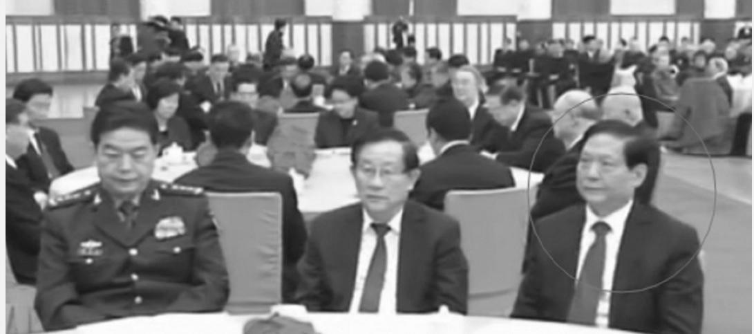 1月26日,中共前政治局委員劉淇(右一)在團拜會上低調露面,或步周永康被調查的後塵。(視像擷圖)