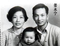 姜永寧(右)及其家人合照。(網絡圖片)