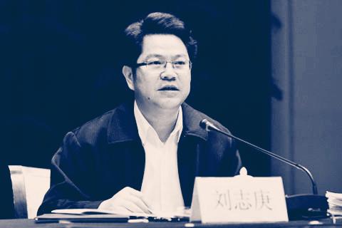 2015年除夕的前3天,廣東省副省長劉志庚被調查。(網絡圖片)