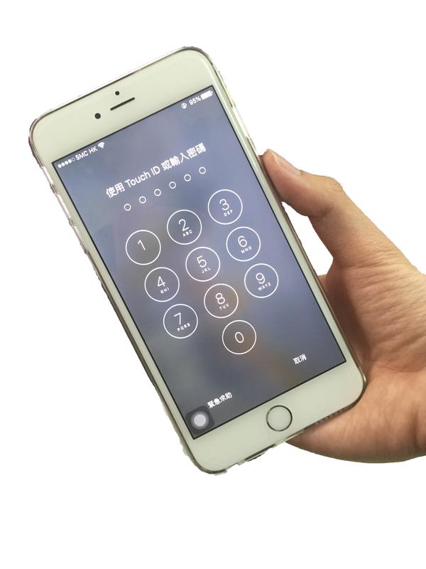 解鎖iPhone  美槍案被害人挺政府