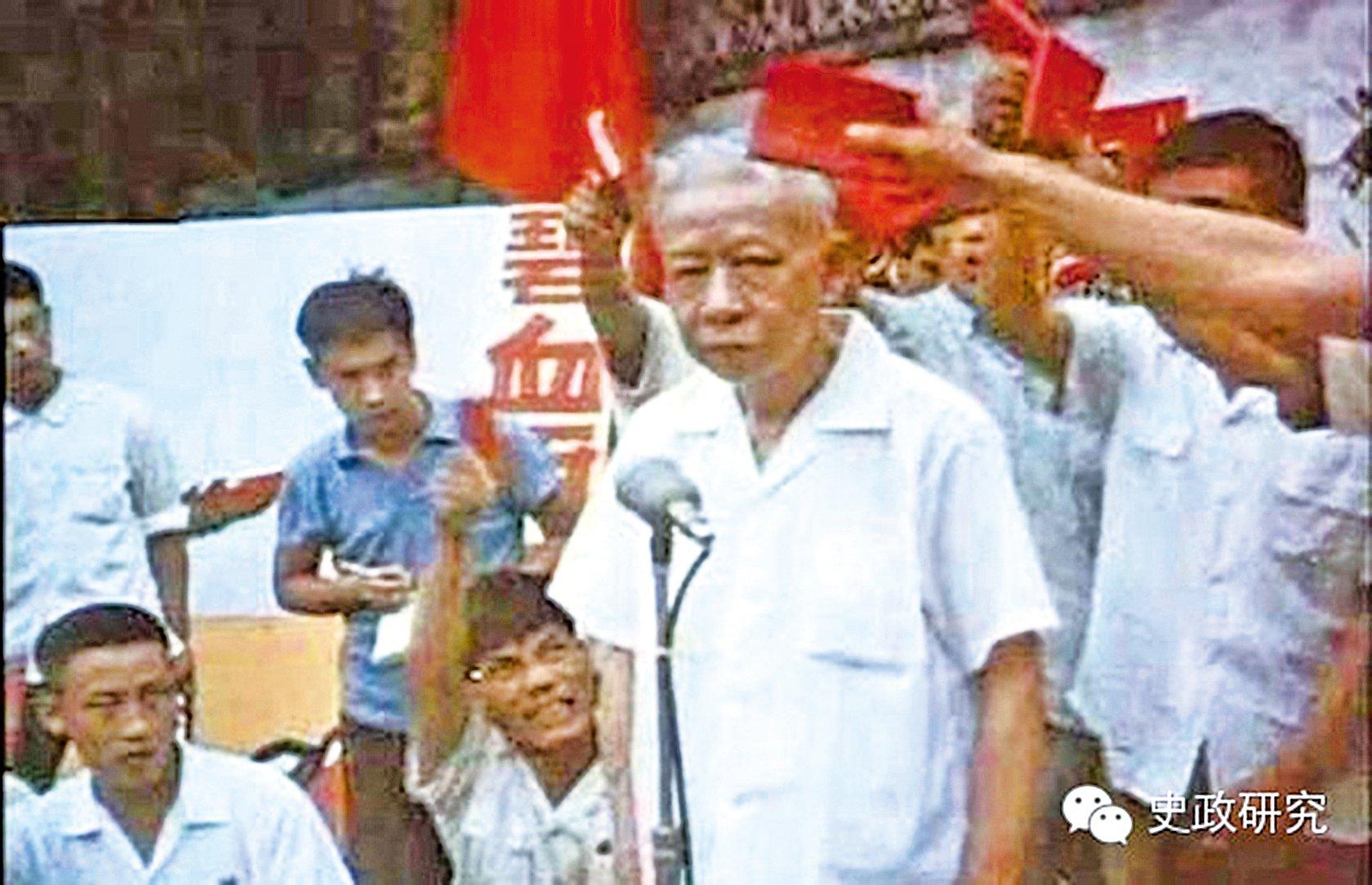 曾擔任中共國家主席的劉少奇在文革中遭到批鬥。(資料圖片)