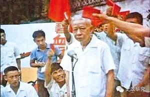前國家主席劉少奇悲慘遭遇