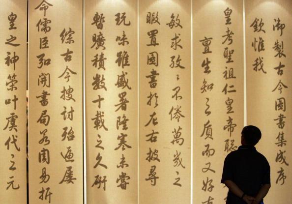 大陸微博近年來吹起「手寫熱」,網民分享正體字體,這帶動了民眾學正體字熱。(China Photos/Getty Images)