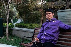 傳當局通過肖建華查中共太子黨貪腐