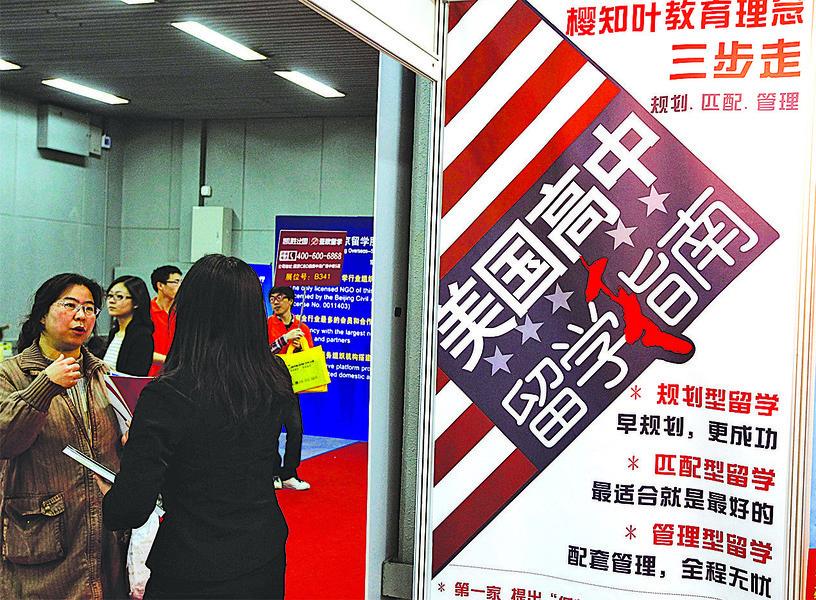中國赴美讀高中學生10年激增逾70倍 「降落傘孩子」挑戰多