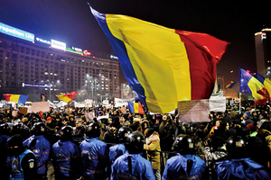 羅馬尼亞將貪腐除罪化20萬人上街抗議