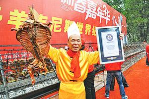 【圖片新聞】達人獨烤216隻羊 創健力士世界紀錄