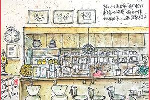 【彩繪生活】(306)約定的咖啡日