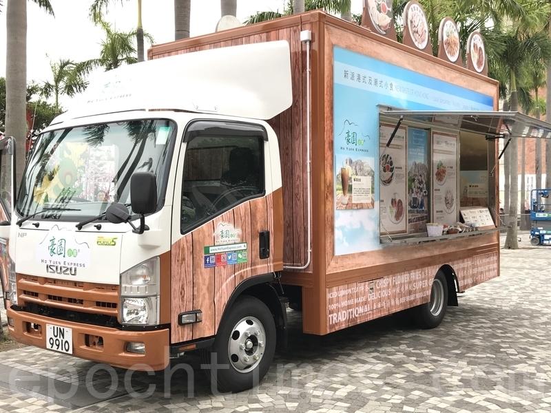 香港美食車先導計劃昨日下午在尖沙咀海濱啟動,11檔美食車率先登場。(王文君/大紀元)
