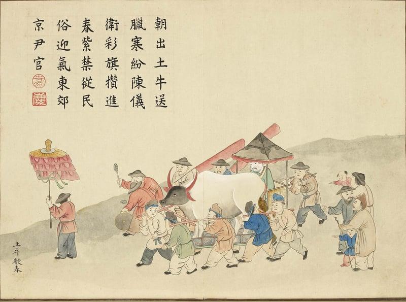 《清 黃鉞 畫龢豐協象「土牛鞭春」》。(台灣故宮)