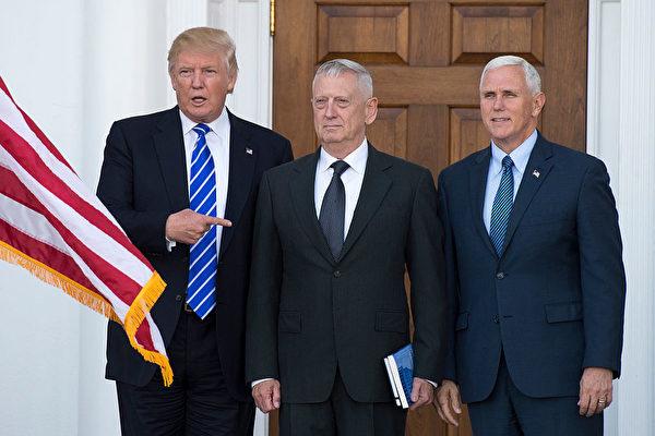 美國國防部長馬蒂斯(中) 2月4日再次指北韓和中共的行為威脅地區安全。(DON EMMERT/AFP/Getty Images)