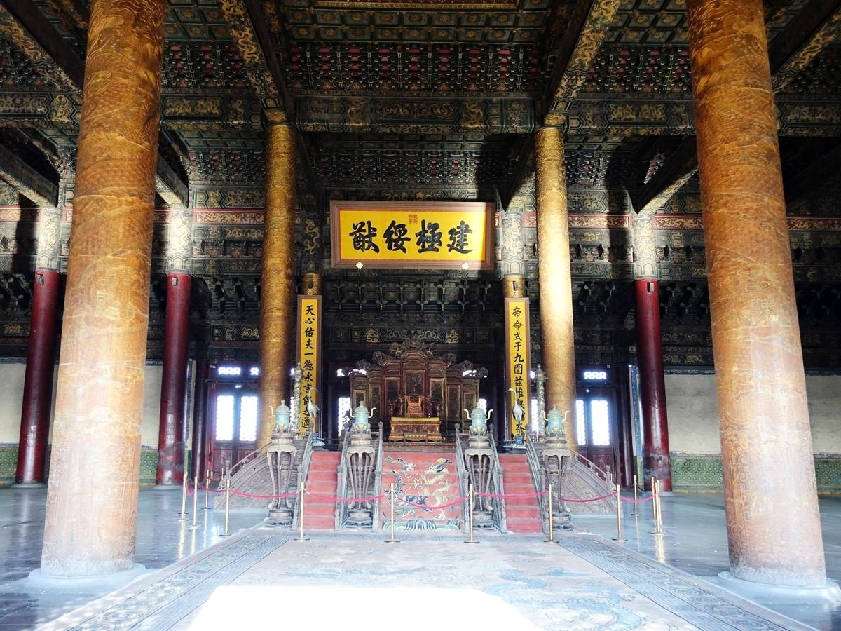 北京,故宫博物院太和殿内景。(大紀元資料室)