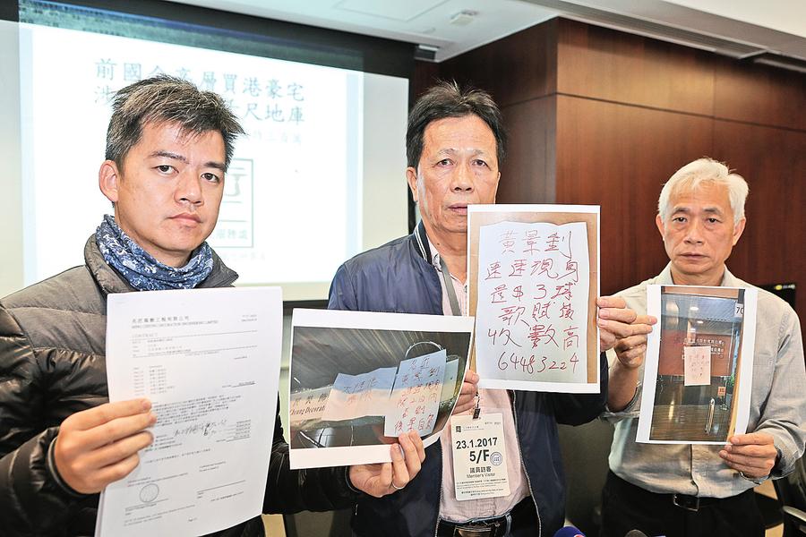 中共官員在港僭建別墅  拒付千萬裝修費找黑恐嚇