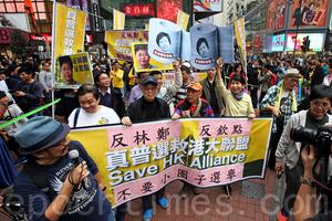 逾百人遊行反林鄭選特首