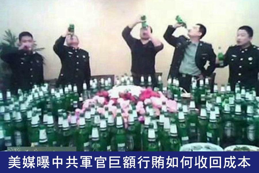 中共軍隊腐敗不堪,習近平已拿下了郭伯雄、徐才厚、田修思、王建平4名上級,6名中將,49名少將。(網絡圖片)