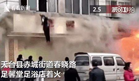 有人從樓上跳下緊急逃生。(視像擷圖)