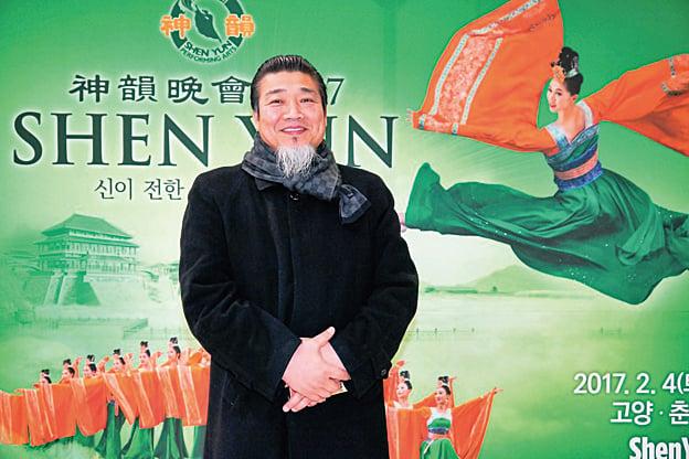 韓國芭蕾財團理事長、舞蹈教師協會會長朴栽槿表示:「神韻在我們韓國舞蹈界已經廣為人知,沒有不知道的,且都給予很高的讚揚。」