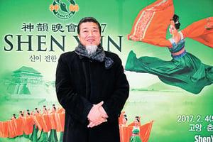 韓國高陽三場全爆滿   舞蹈家:神韻無人不知