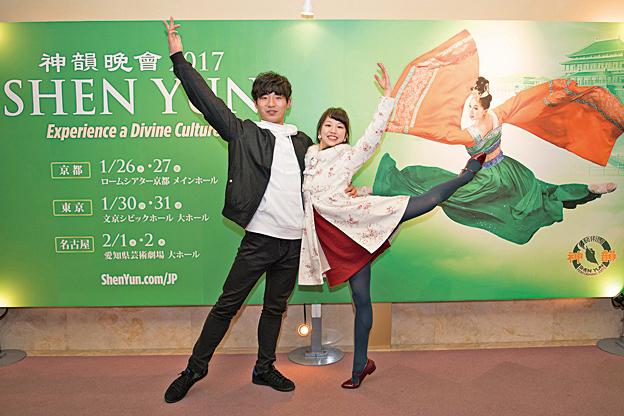 古典芭蕾舞演員野黑美茉夢與磯村凜在觀看演出後,表示這是難得一見的高水平演出,不能錯過。