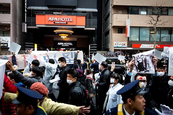 在日華人遊行抵制APA酒店